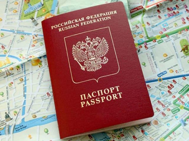 Обложка загранпаспорта России